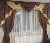 Готовые шторы  с ламбрекеном Николетта, коричневый