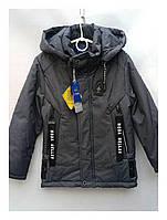 Куртка (парка) детская р.104-128
