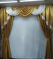 Готовые шторы с ламбрекеном Николетта, золотой