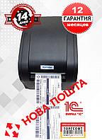 Принтер этикеток Xprinter XP-360B (штрих кодов) и чеков ОРИГИНАЛ для Новой Почты принтер этикеток