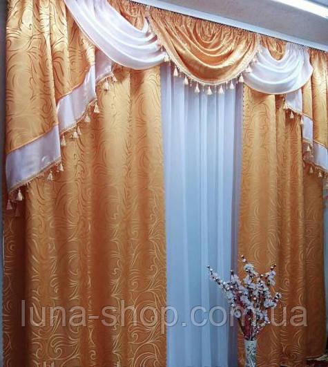 Готовые шторы  с ламбрекеном Ника, персик, на карниз  3 м