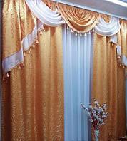 Готовые шторы  с ламбрекеном Николетта, персик