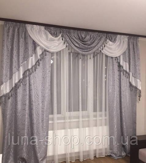 Готовые шторы с ламбрекеном Николетта, серый