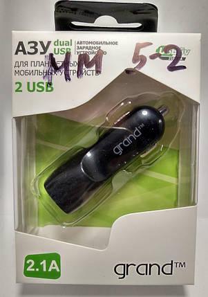 АЗП Grand 2 USB 2100 mA чорний, фото 2