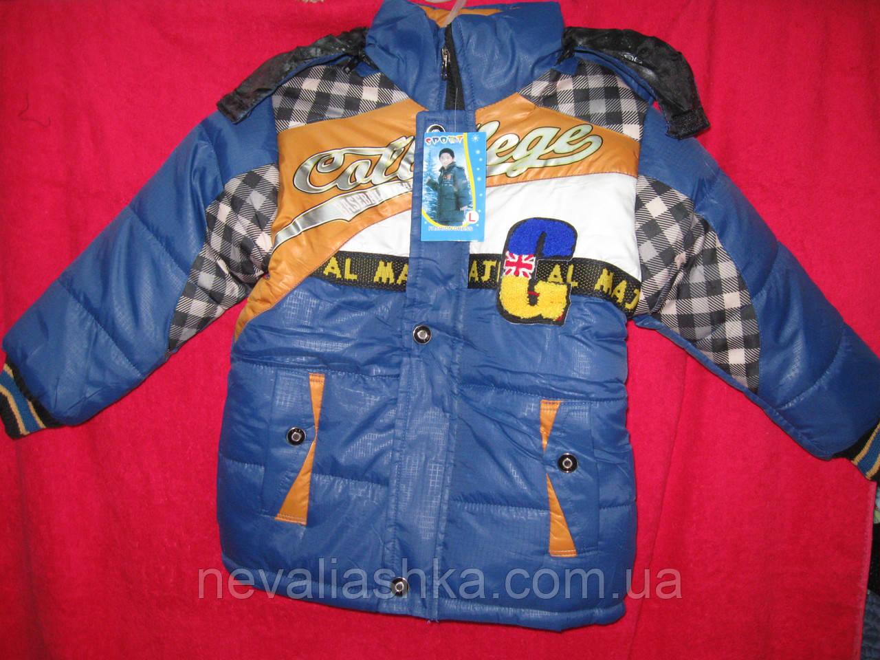 Куртка зима р 110-116 Китай