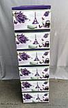 Пластиковый комод на 6 секций, фото 3