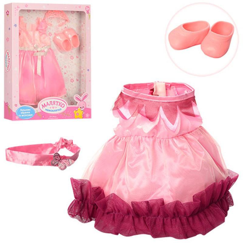 "Одежка для пупса Baby born 42 см ""BВ"" беби берн или сестрички беби берн, в коробке, 2 вида, M 3841"
