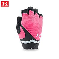 Женские перчатки для фитнеса Under Armour UA Flux Harmony Red