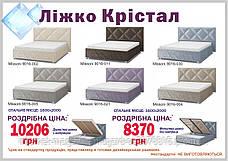 Кровать-подиум Кристал, фото 3