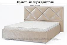 Кровать-подиум Кристал, фото 2