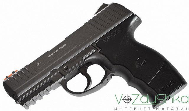 Пневматический пистолет Borner W3000(m)