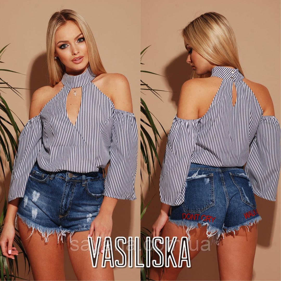 Женская блуза с вырезами, в расцветках. ВВ-0-0620
