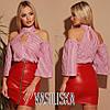 Женская блуза с вырезами, в расцветках. ВВ-0-0620, фото 6