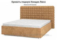 Кровать-подиум Квадро Люкс, фото 2