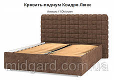 Кровать-подиум Квадро Люкс, фото 3