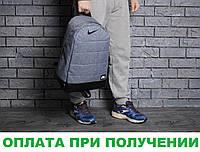 Рюкзак Nike городской мужской с отделением для ноутбука с кожаным дном (серый), фото 1
