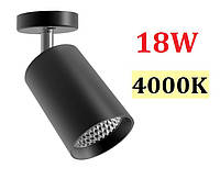 Спот светильник настенно потолочный светодиодный Feron AL530 18W LED 4000K черный
