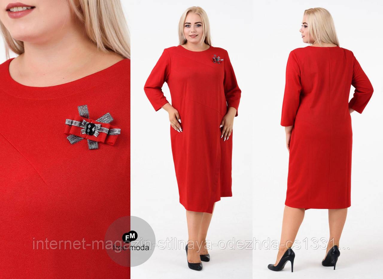 Платье №7928 красный  / синий / электрик / бордо / голубой