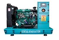 Дизельный генератор IDJ 35 D