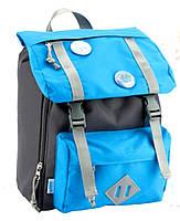 Рюкзак дошкольный Kite K18-543XXS-4
