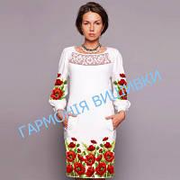 """Платье женское """"Маки 92"""""""