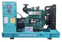 Дизельный генератор IDJ 40 D