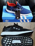 Кроссовки в стиле Adidas (Адидас). Мужские кроссовки летние - Bonote, реплика Adidas Ultra Boost. Adidas Ultra Boost. Синяя