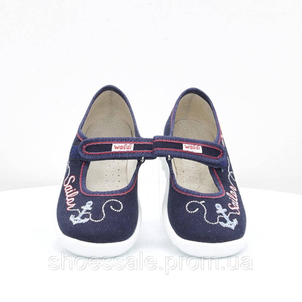 Детские туфли Waldi (50529)  225 грн. - Для дівчаток Київ ... a1e9c7105606c