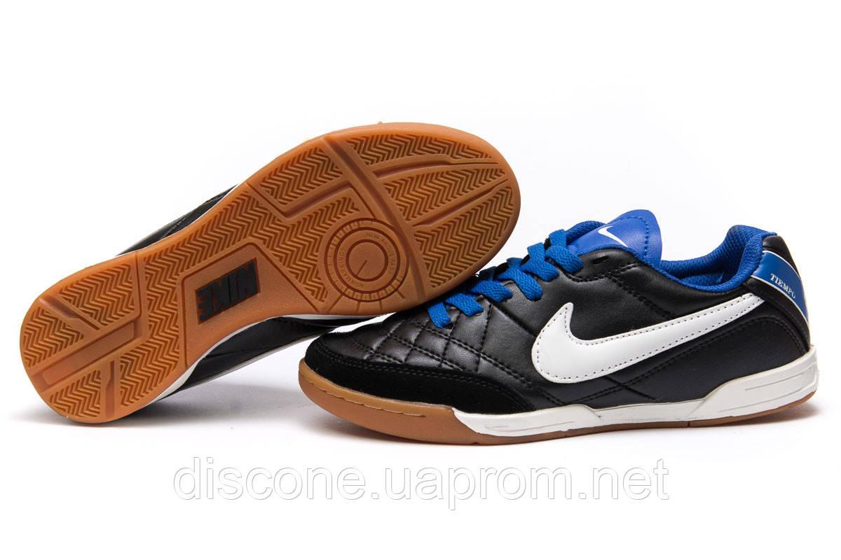 Кроссовки мужские ► Nike Tiempo,  черные (Код: 13961) ► [  42 43  ] ✅Скидка 48%