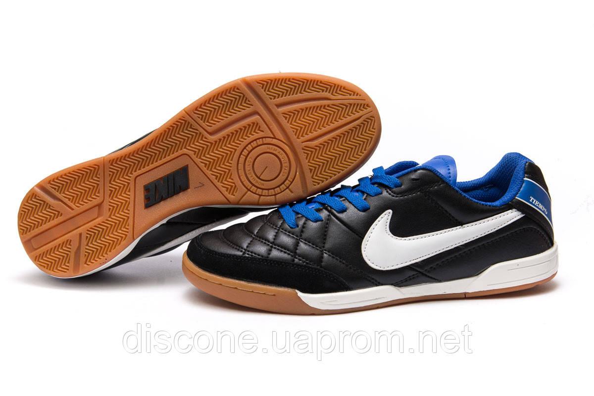 Кроссовки мужские ► Nike Tiempo,  черные (Код: 13951) ► [  37 38 39 40 41  ] ✅Скидка 60%