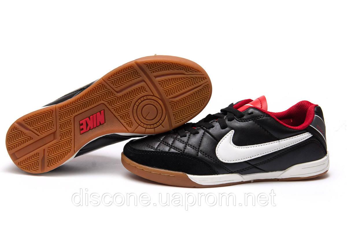Кроссовки мужские ► Nike Tiempo,  черные (Код: 13952) ► [  37 38 39 40  ] ✅Скидка 60%