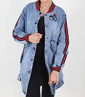 Женский джинсовый кардиган