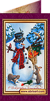 """Набор-открытка """"С Рождеством Христовым-2″ АО-037"""
