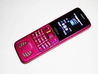 """Телефон Nokia S830 Розовый  - 1.8"""" -2Sim - Fm - Bt - Camera - с двумя аккумуляторами BL-4c"""