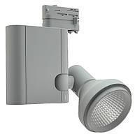Светильники для магазина LUCENA FLV/T LED с концентрирующей оптикой