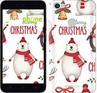 "Чехол на Xiaomi Redmi Note 5A Prime Merry Christmas ""4106c-1063-571"""