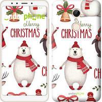 "Чехол на Xiaomi Redmi 5 Merry Christmas ""4106c-1350-571"""