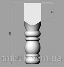 Ножка круглая с квадратом в основании. Опора для шкафа, стола, стула, комода, кровати. Дерево. 215мм, фото 2