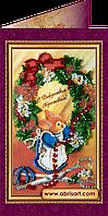 """Набор-открытка """"С Рождеством Христовым-1″ АО-033"""