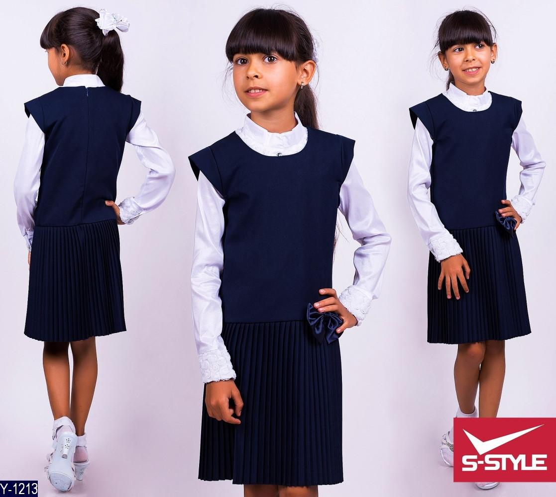 Сарафан школьный Бантик Юбка плиссе 122, 128, 134, 140 чёрный и синий ткань габардин Отличное качество