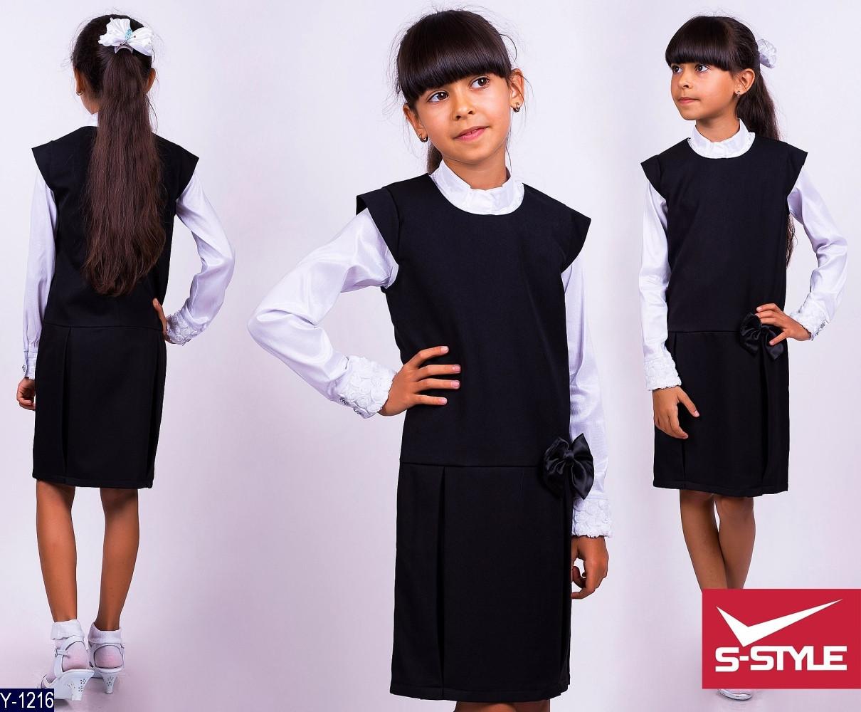 Сарафан школьный Бантик 122, 128, 134, 140 чёрный ткань габардин Отличное качество