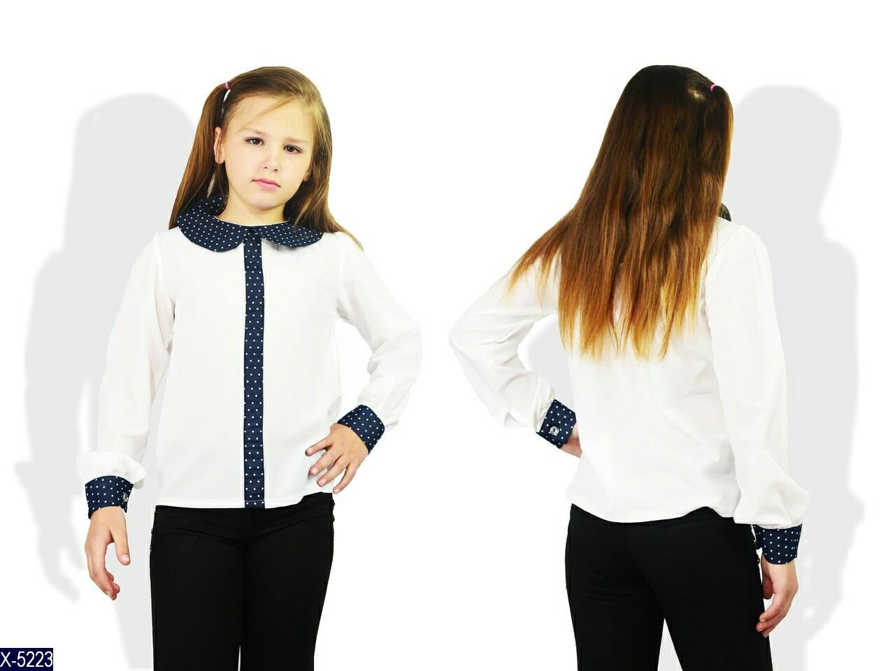Блузка школьная со вставками Синими в горох Длинный рукав ткань креп 122, 128, 134