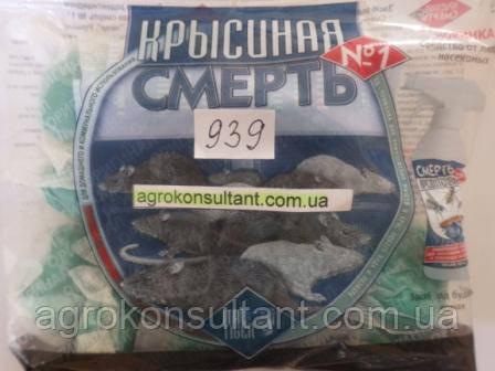 Препарат средство Крысиная смерть №1 (200 г) родентицид — приманка для уничтожения  грызунов (крыс, мышей)
