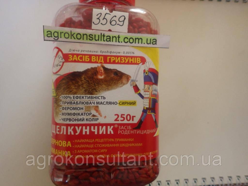 Родентицид Щелкунчик зерно сыр, красн. 250г — готовая к применению приманка для уничтожения крыс и мышей.