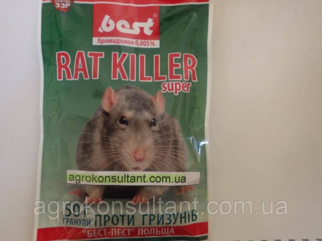 Препарат Rat Killer, Рат Киллер, 50 г — родентицид, яд, гранулы от крыс, мышей, грызунов.