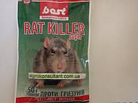 Rat Killer, Рат Киллер, 50 г — гранулы от крыс, мышей, грызунов.