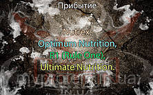 Поступление: BLASTEX, BSN, DNA Supps (OLIMP), Dymatize, GNC, Isostar, Kevin Levrone, Monsters, MyProtein, OLIMP, OstroVit, Puritan's Pride, SNICKERS, Ultimate Nutrition, VALE, VP Lab, Weider, Nutrex, Optimum Nutrition, R1 (Rule One),  BSN, Cloma Pharma, Dymatize, Gold Star, Infinite Labs, MuscleTech, Universal.