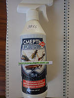 Инсектицид Смерть шкідникам №2 / Смерть вредителям (500мл) — от тараканов, ос,муравьёв, др. домашних насекомых