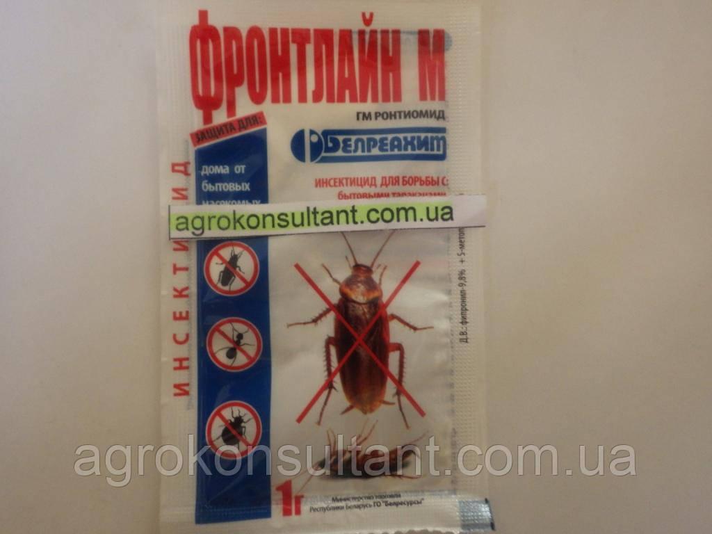 Фронтлайн М (1 г) — средство яд препарат от бытовых насекомых (тараканов, клещей, клопов).