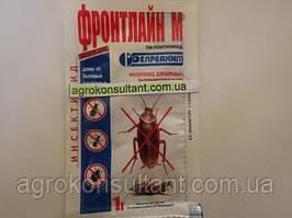 Фронтлайн М (1 г) — от бытовых насекомых (тараканы, клещи, клопы).